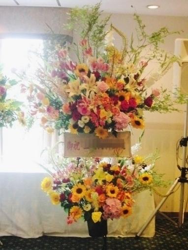 スペシャルお祝スタンド花(2段)ST-06のイメージ