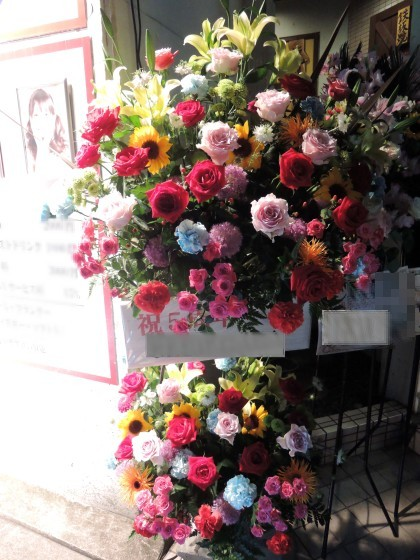 開店祝スタンド花(2段)ST-11のイメージ
