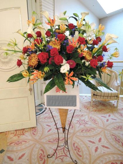 コーン型お祝いスタンド花のイメージ