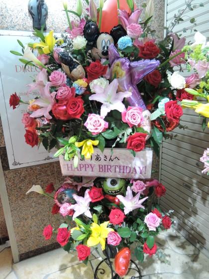 バルーン御祝スタンド花(2段)のイメージ