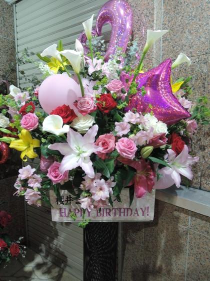 バルーンお祝いスタンド花(1段)のイメージ