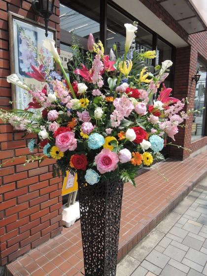 御祝スタンド花(おまかせ)のイメージ