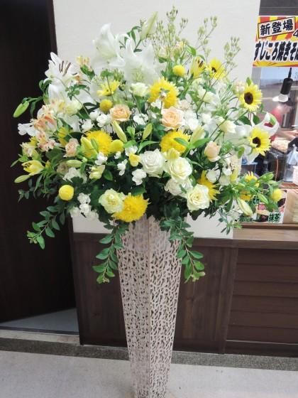 御祝スタンド花(白スリムスタンド付)のイメージ