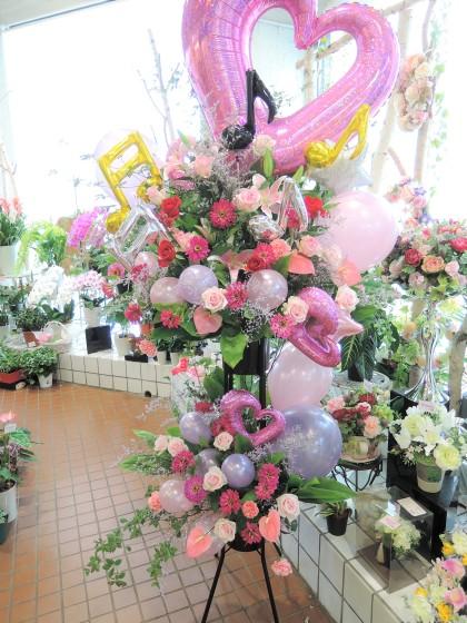 バルーン入りスタンド花(2段)のイメージ
